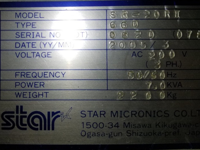 Star SR-20RII