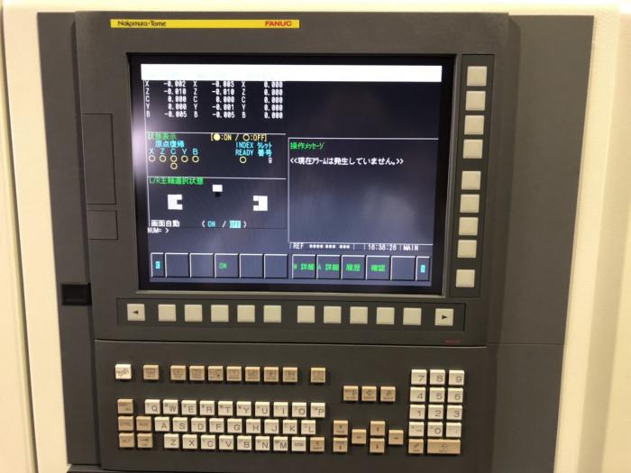 Nakamura-Tome SC-100MY